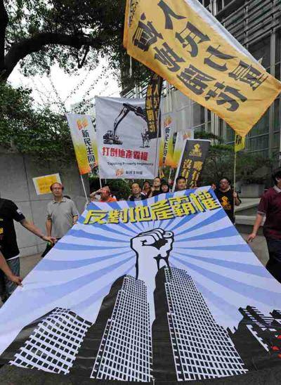 Фоторепортаж. 15 мая в Гонконге многие общественные организации, политические партии и объединения Гонконга вышли с маршем протеста против повышения цен на недвижимость. Фото: Mike Clarke /AFP/ Getty Images