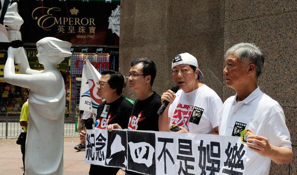 Активисты - демократы провели акцию протеста в Гонконге 28 мая 2011 года.  Фото: Лоран Fievet / AFP / Getty Images