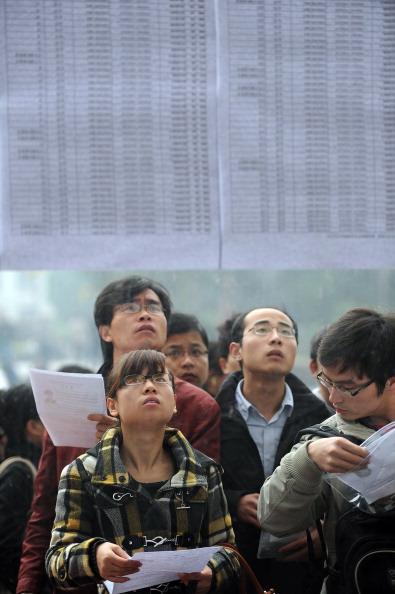 У Скорпионов и Дев шансов получить работу нет. Фото:STR / AFP / Getty Images