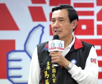 Глава администрации Тайваня Ма Инцзю на прошедших 14 января  выборах  одержал победу. Фото: Patrick Lin / AFP / Getty Images