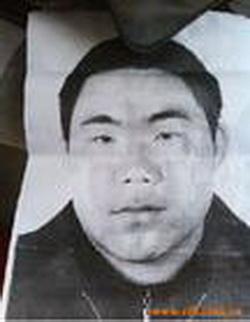Убийца Чжоу Юйсинь