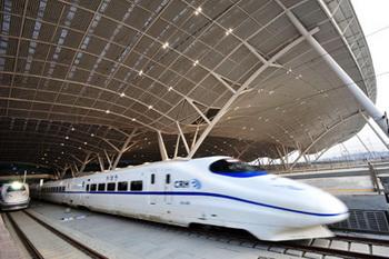 В Китае Министерство высокоскоростных железных дорог замедлило скорость и снизило тарифы. Фото:epochtimes.com