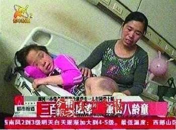 Учитель начальной школы в Китае избил 8-летнюю школьницу. Фото: epochtimes.com