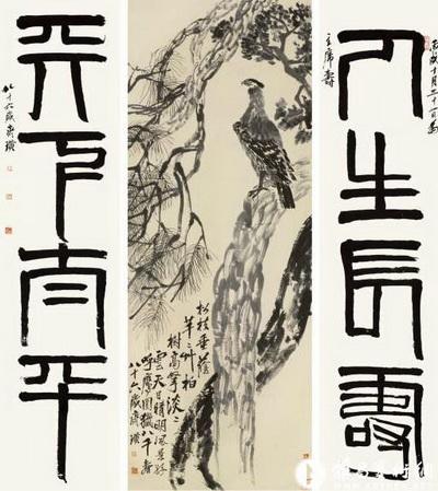 Эта одна из самых больших картин мастера по размерам с двумя каллиграфическими надписями. Фото: epochtimes.com
