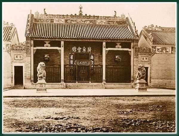 Гостиница.Город Фучжоу. 1860 год. Фото: Теодор Джонс