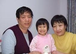 Муж Ню Цзяньпин, жена Чжан Ляньин и дочь Ню Цинцин. Фото epochtimes.com