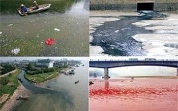 Загрязнение окружающей среды тяжёлыми металлами стало серьёзной проблемой в Китае. Фото: Getty Images
