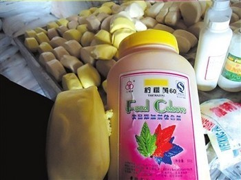 Все эти химические добавки делают манты ароматными и привлекательными. Фото с bbs.zhongsou.com