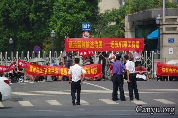 Протест рабочих табачной отрасли. Провинция Хунань. Августа 2011 года. Фото с epochtimes.com
