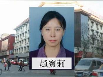 Последовательница Фалуньгун Чжао Баоли. Фото с epochtimes.com