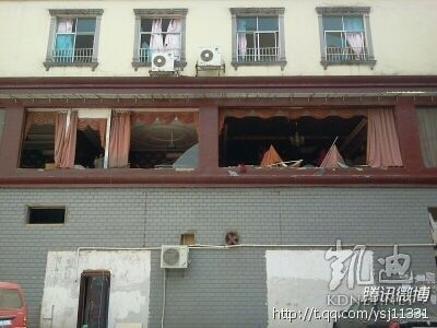 Последствия взрыва 70 тонн взрывчатки. Провинция Гуйчжоу. 1 ноября 2011 год. Фото с epochtimes.com