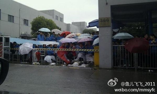 Забастовка рабочих. Шанхай. Ноябрь 2011 год. Фото с epochtimes.com