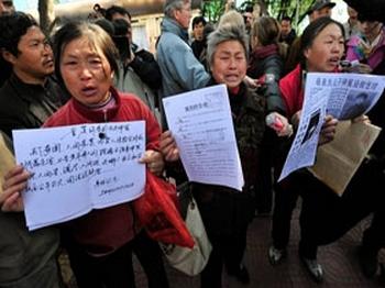Китайцы не считают свою страну сверхдержавой вопреки мнению правительства. Фото: AFP