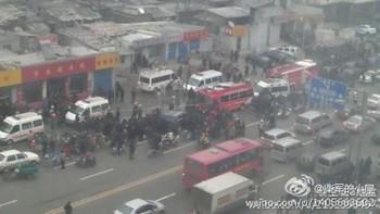 Фото места происшествия. Город Тайюань провинции Шаньси. Март 2012 год. Фото с weibo.com