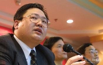 Сюй Мин, ставший молодым миллионером с помощью партийного чиновника Бо Силая. Фото: ifeng.com