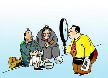 На карикатуре китайские блогеры изобразили неверие людей просящим милостыню нищим, среди которых становится всё больше обманщиков
