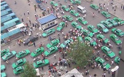 Забастовка таксистов. Провинция Хэнань. Ноябрь 2011 год. Фото с epochtimes.com