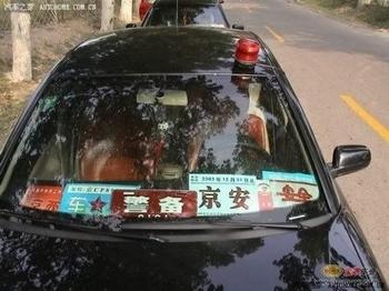 Расходы китайских чиновников на казённый транспорт составляют 400 млрд юаней в год. Фото с epochtimes.com