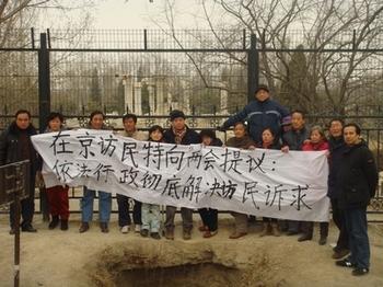 Шанхайские апеллянты. Март 2012 года. Фото с epochtimes.com