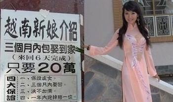 В Китае набирает обороты торговля женщинами из Вьетнама. Фото из epochtimes.com