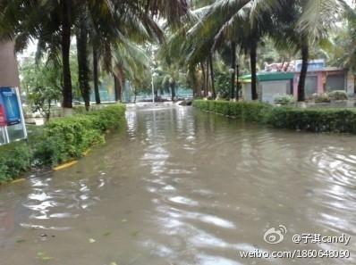 Наводнение в городе Хайкоу провинции Хайнань. Октябрь 2011 год. Фото с epochtimes.com