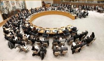 Ветирование резолюции по Сирии вызвало давление на Пекин изнутри и снаружи. Фото с epochtimes.com