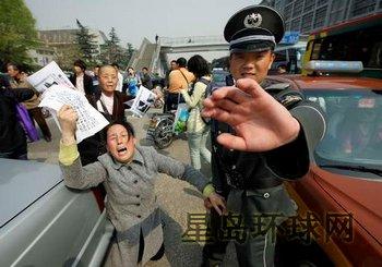 Полицейские задерживают петиционеров. Фото с stnn.cc