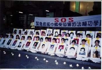 Вечер памяти последователей Фалуньгун, погибших в результате преследования в континентальном Китае. Тайвань. Фото: minghui.org