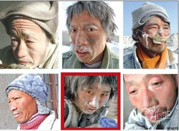 Умственно отсталые люди, которых использовали в качестве рабской рабочей силы. Провинция Хэнань. Фото с epochtimes.com