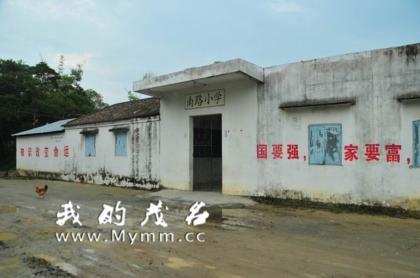 Здание школы в деревне Хэтун одной из самых экономически развитых китайских провинции. Лозунг на здании гласит: «Страна должна быть сильной, семьи должны быть богатыми». Октябрь 2011 год. Фото с epochtimes.com