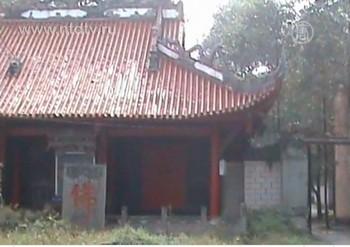 Храм Саньшэнь, в котором правительство организовало «класс промывания мозгов» инакомыслящим. Фото: NTD
