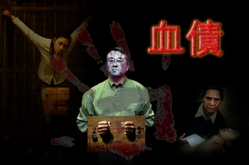 Ван Люцзюнь обвиняется в геноциде сторонников Фалуньгун. Фото: The Epoch Times