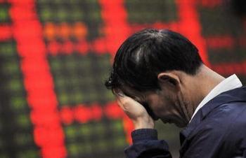 Ухудшение экономической ситуации в Китае вынуждает директоров предприятий пускаться в бегство. Фото: MARK RALSTON/AFP/Getty Images