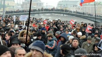 Россияне протестуют против результатов выборов в Думу. Декабрь 2011 год. Фото с epochtimes.com