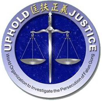 Си Цзиньпин боится суда