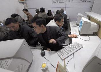 В Китае на несколько часов отключился Интернет. Фото: Getty Images