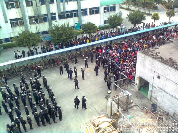 Забастовка рабочих. Провинция Гуандун. Декабрь 2011 год. Фото с epochtimes.com