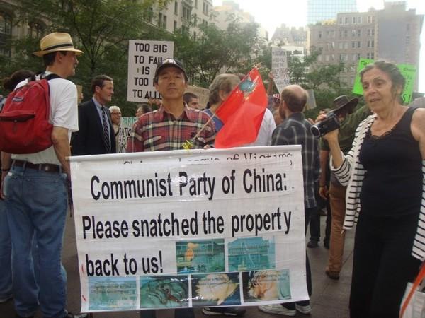 Ай Фужун в на Уолл-стрит в США протестует против действий «бандитского режима компартии Китая». Октябрь 2011 год. Фото предоставил Ай Фужун