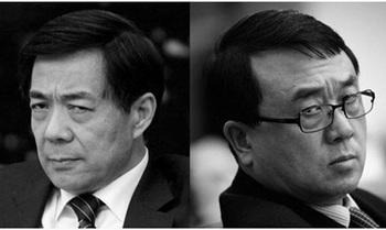 Бо Силай (слева) и Ван Лицзюнь. Фото с weibo.com