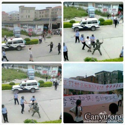 Полицейские избивают студента. Деревня Укань провинции Гуандун. 2011 год. Фото: canyu.org