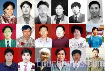 Часть фотографий последователей Фалуньгун, погибших в результате преследования в Китае. Многих из погибших китайские власти ложно назвали самоубийцами. Фото: The Epoch Times