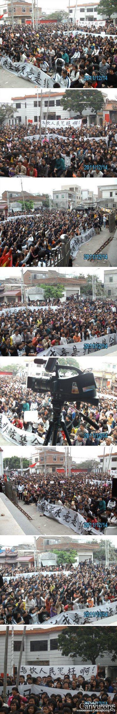 Митинг в мятежной деревне. Провинция Гуандун. Декабрь 2011 год. Фото с canyu.org