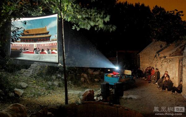 Крестьяне смотрят кино. Посёлок Сюэчен провинции Шандунь. 19 октября 2011 год. Фото с news.ifeng.com