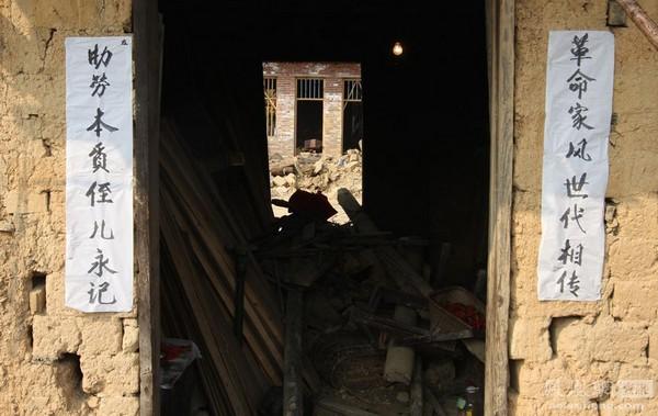 Во время похорон в доме, где собрались друзья и родственники умершей, обвалилась крыша. В результате 10 человек погибло, 12 получили ранения. Уезд Синьшао провинции Хунань. 14 ноября 2011 год. Фото с news.ifeng.com