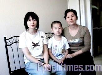 Гэн Хэ, жена адвоката с сыном и дочерью. Фото: The Epoch Times