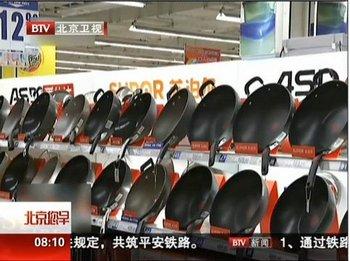 Посуда китайской фирмы Supor небезопасна для здоровья. Фото с epochtimes.com