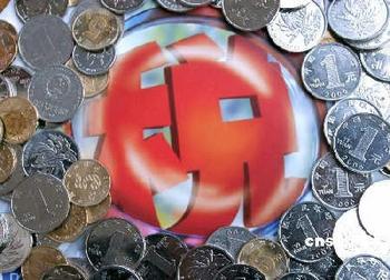 Налоговое бремя в Китае одно из самых тяжелых в мире. Фото с epochtimes.com