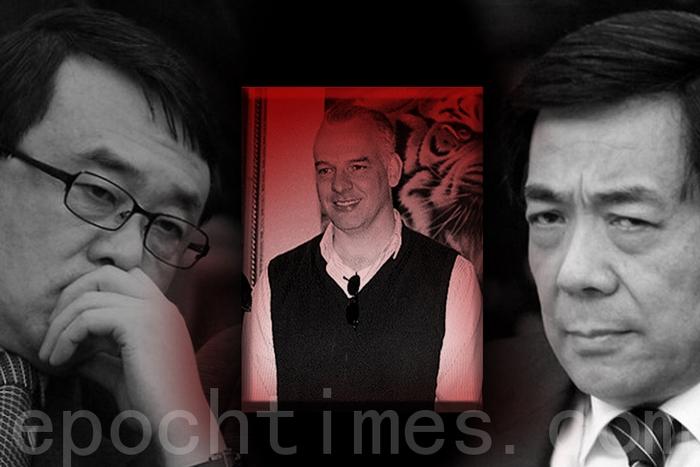 Убийство Нила Хэйвуда (посередине) не является основным преступлением Ван Лицзюня (слева). Фото: The Epoch Times