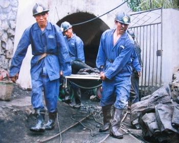 Китайская угольная промышленность считается самой опасной в мире. Фото с epochtimes.com