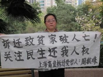 Апеллянты, являются одной из многочисленных преследуемых режимом групп граждан в Китае. Фото: The Epoch Times